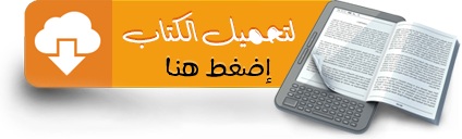 تحميل Computer Engineering Of Iraq Magazine 4